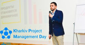 AKvelon Software Development Manager speaks at Kharkiv Project Management Day